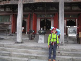 大神山神社参拝