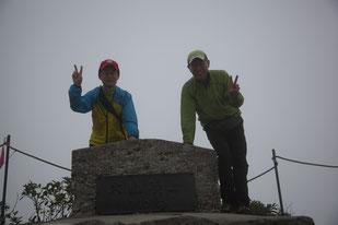 伯耆大山(弥山)山頂