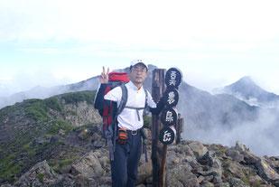 農鳥岳山頂    ※今回最後の山頂を踏む