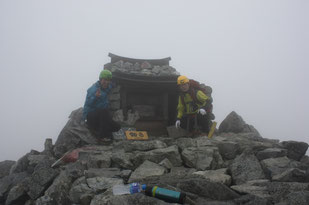 剣岳山頂   ※二人で独り占め