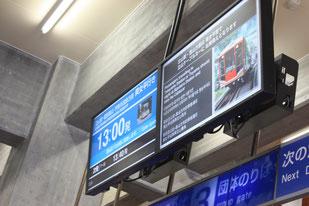 室堂ターミナルから立山へ 13:00乗車