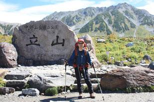 一ノ越経由で雄山へ登山開始