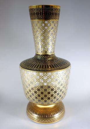 Hunkar Vase