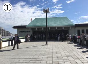 大阪城公園からBBQエリアへのアクセス①