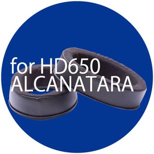 YAXI HD650 earpads イヤーパッド