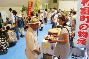 2015年の産業まつりの様子。今回の中止は八重山青年会議所が主催して初めて(資料写真)