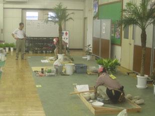 室内園芸装飾2級