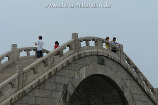 Interkulturelle Trainings können Brücken bauen. (Diese Brücke steht übrigens in einem Park in Quanzhou (Fujian), China