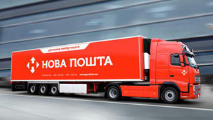 Nova Poshta operates its own trucks for express deliveries