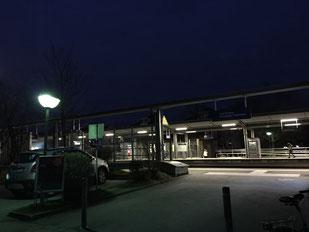 Der Taufkirchner S-Bahnhof - Foto: SPD