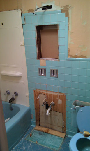Another bathroom remodel underway