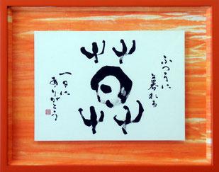 20150808_kureru