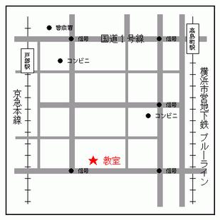 首都圏・横浜教室のアクセス地図