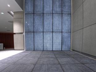 Lichtbeton Wand Boden