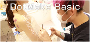 DotMake Basic