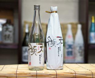 純米吟醸『無濾過生原酒ささにごり』
