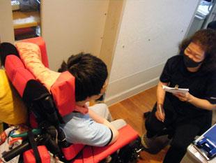 大阪府堺市 居宅介護支援センター堺あけぼの 居宅介護
