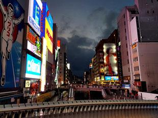 Innenstadt Osaka