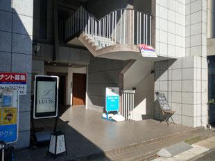 平塚 婚活パーティー 平塚市役所