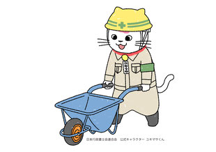 愛知県行政書士会尾張支部:行政書士の仕事:建設業許可