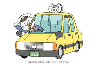 愛知県行政書士会尾張支部:行政書士の仕事:自動車登録