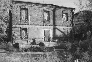Развалины дома Вилисовых в усадьбе Кушнарева. Из личного архива Анны Лавровой