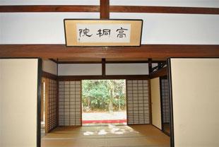 大徳寺塔頭高桐院座敷からの眺め