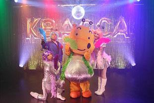 ケイバッカ星人とバッカちゃんディスコ編