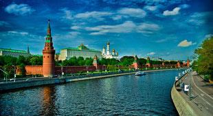 Panorama Cremlino di Mosca