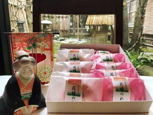 上生菓子セット(婚礼)
