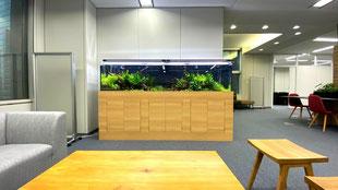 会社の待合スペースへ導入したアクアリウムレンタルの説明