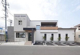 箱型 フォルム の モダンな 歯科医院(古賀市 やまね歯科 矯正歯科 クリニック様)