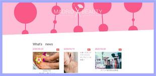 サイト例「美容」
