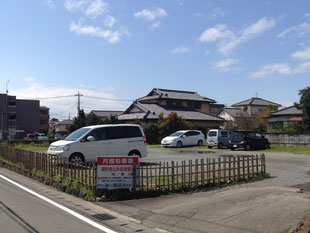 写真:茶畑【三島信金前】の画像
