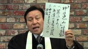 2016.4.10「恵みの時救いの日」