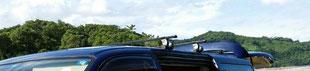 サーファーズオーシャンHP サーフグッズ キャリア 車の屋根に積むため棒
