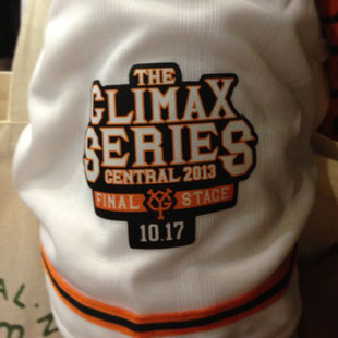 THE CLIMAX SERIES