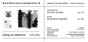Karten ab 1. Juni in der Musikschule Stadl-Paura (07245-28147-0)
