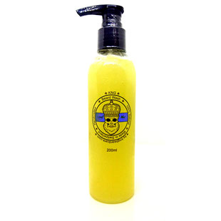 "KNG BeardCare Bart Shampoo ""royal blue"" 200ml"