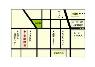 日本キリスト教会 室蘭教会 地図