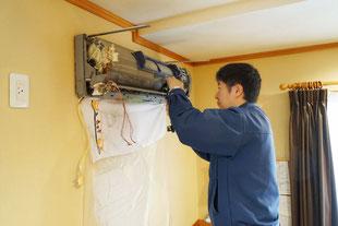 エアコン取付・修理・掃除