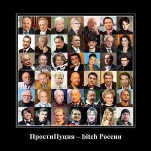 【ロシアの音楽家や芸術家、文化人たち】