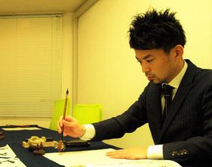 書道教室 渋谷 さくら