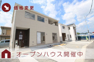 岡山県岡山市東区瀬戸町下の新築一戸建て分譲住宅の外観 物件詳細ページにリンク