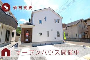 岡山市中区四御神の新築一戸建て分譲住宅の外観 物件詳細ページにリンク