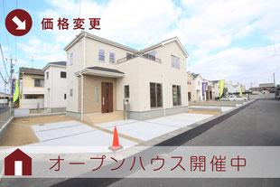 岡山県倉敷市玉島の新築一戸建て分譲住宅の外観 物件詳細ページにリンク
