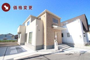 岡山県玉野市八浜町波知の新築一戸建て分譲住宅の外観 物件詳細ページにリンク