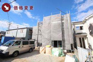 岡山県倉敷市酒津の新築一戸建て分譲住宅の外観 物件詳細ページにリンク