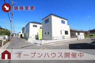 岡山県岡山市中区平井の新築一戸建て分譲住宅の外観 物件詳細ページにリンク