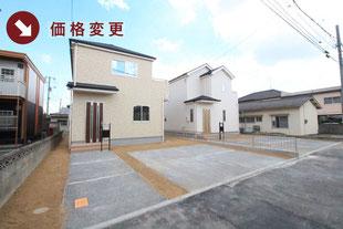 岡山県岡山市中区湊の新築一戸建て分譲住宅の外観 物件詳細ページにリンク